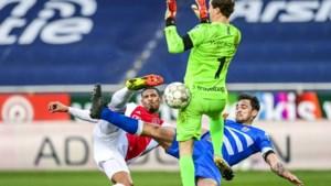 Sébastien Haller oogt ongelukkig bij Ajax: 'Maar ik ken hem, hij vecht zich zeker weer terug'