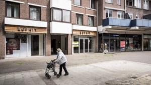 Provincie draait geldkraan dicht: innovatiecentrum retail Roermond terug bij af