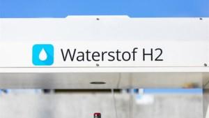 Waterstofleiding in haven Rotterdam in de maak, straks ook verbinding met Chemelot mogelijk