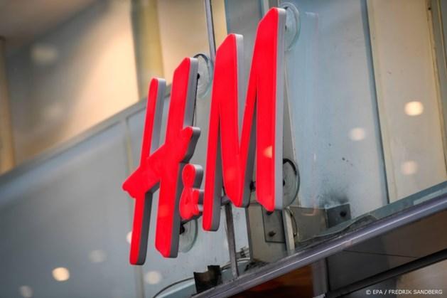 H&M onder vuur in China wegens boycot van katoen uit Xinjiang