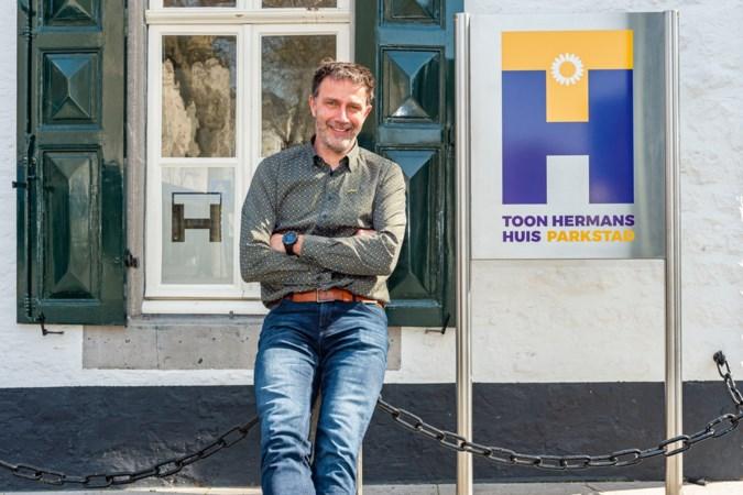 Toon Hermans Huis Parkstad bereikt minder mensen door lockdown