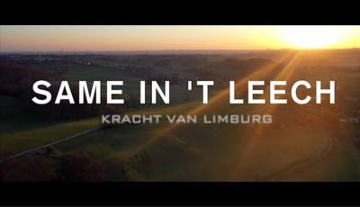 De Limburgse 'Band Aid' is geboren: 'Same in 't Leech' gaat over hoop en samenzijn