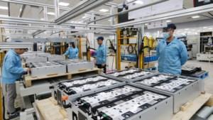 'Regeringen moeten voorraden zeldzame metalen aanleggen'