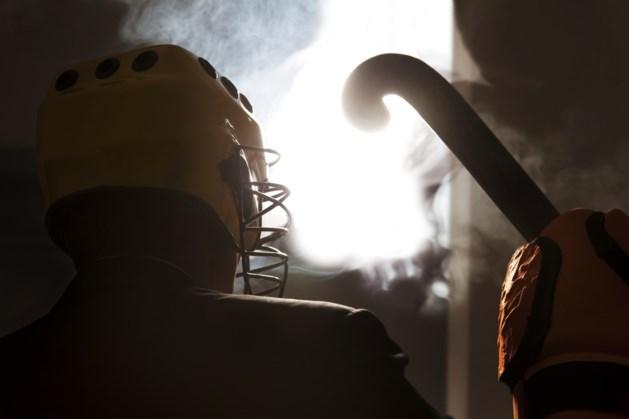 Hockeyclubs Cadier en Keer en Maastricht organiseren keepersclinic met doelman David Harte