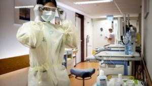 Negen Nederlandse ziekenhuizen niet meer op tijd met kritieke planbare zorg