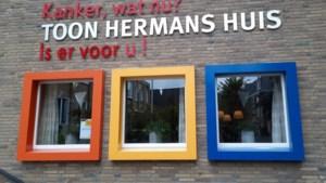 Toon Hermans Huis gaat ambulante ondersteuning aanbieden in Horst aan de Maas