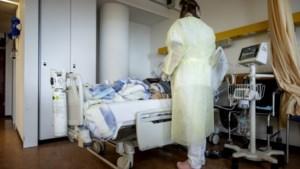 Vietnam ontdekt hybride Indiase en Britse mutatie coronavirus