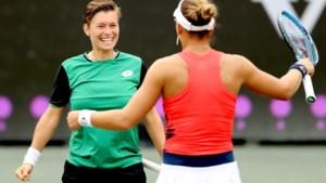 Demi Schuurs met Nicole Melichar als derde geplaatst op Roland Garros