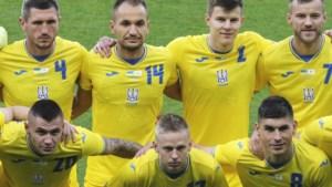 Oranje-tegenstander Oekraïne op schot in oefenwedstrijd tegen Cyprus