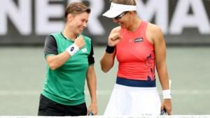 Demi Schuurs en Nicole Melichar verpulveren tegenstanders in tweede ronde Roland Garros