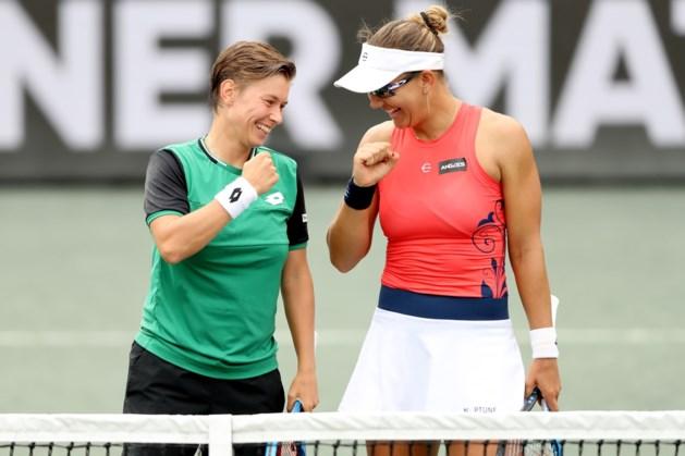 Demi Schuurs met Nicole Melichar in kwartfinale van grastoernooi in Eastbourne