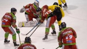 Fraudeur misbruikt naam ijshockeyclub Eaters, vader slachtoffer: 'Hoe moet ik dit aan mijn zoon Andrew vertellen?'
