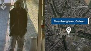 Man thuis beroofd van portemonnee, politie geeft beelden verdachte vrij
