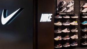 Brussel mag Nederlandse belastingdeal Nike blijven onderzoeken