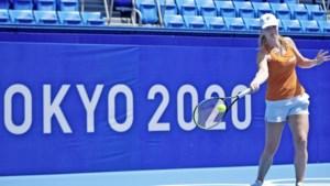 Kiki Bertens verliest eerste partij op de Spelen, loopbaan in het enkelspel voorbij
