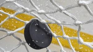 Geleen decor van ijshockeykamp