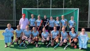 Dames 1 Hockey Vereniging Meerssen op zoek naar nieuwe trainer