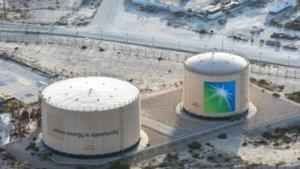 'Saudisch staatsoliebedrijf Aramco heeft miljarden over voor raffinaderijen van Indiaas Reliance'
