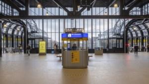 Personeelstekort bij NS: Service & Tickets winkel in Maankwartier moet in ieder geval voorlopig dicht