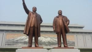 Maastricht blijkt toch iets minder Noord-Koreaans dan gedacht