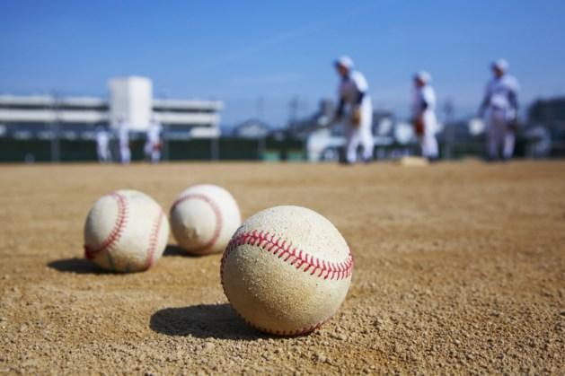Eerst evenement piephonkbal op Nederlandse bodem vindt plaats in Beek, gratis vervoer Limburgse deelnemers
