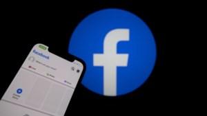 Facebook: geen tekenen dat gebruikersdata onbeschermd waren